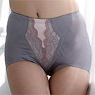 【羅絲美】溝影塑型平口修飾褲 (雲霧灰)