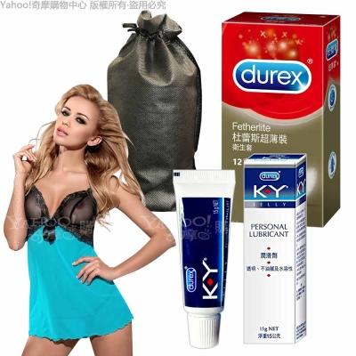 女士 情人節限定情趣好禮包  Durex超薄裝12入裝+KY潤滑劑15g+情趣睡衣+收納袋
