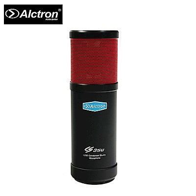 ALCTRON CS35U 專業USB電容錄音麥克風