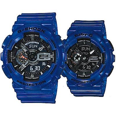 CASIO洋生態設計風格透明果凍色對錶-藍(GA-110CR-2+BA-110CR-2)