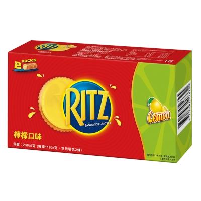 RITZ麗滋 檸檬三明治餅乾(118gx2入)
