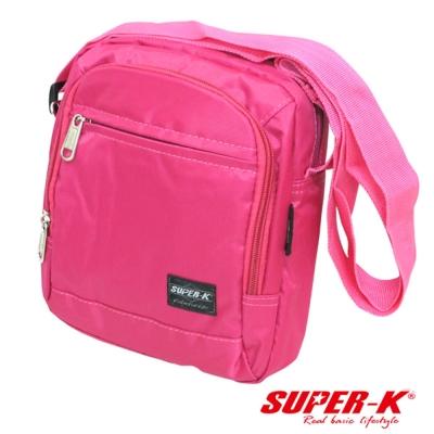 SUPER-K。時尚亮彩單肩側背包(SHD00556)
