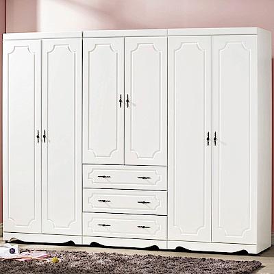 H&D 烤白8尺組合式衣櫃組 (寬241.5X深56.5X高197cm)