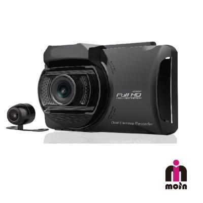 【MOIN】頂級夜拍 A2XW 170度雙鏡頭行車紀錄器(贈32G記憶卡)