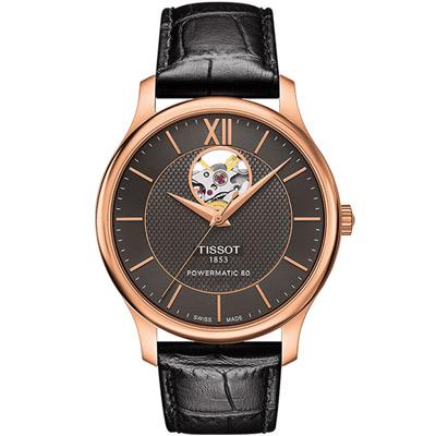TISSOT Tradition 天梭80小時動力開芯鏤空機械錶-灰x玫瑰金框/40mm