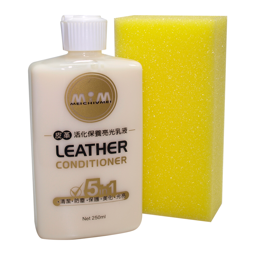 美久美  皮革活化保養亮光乳液組(250ML)
