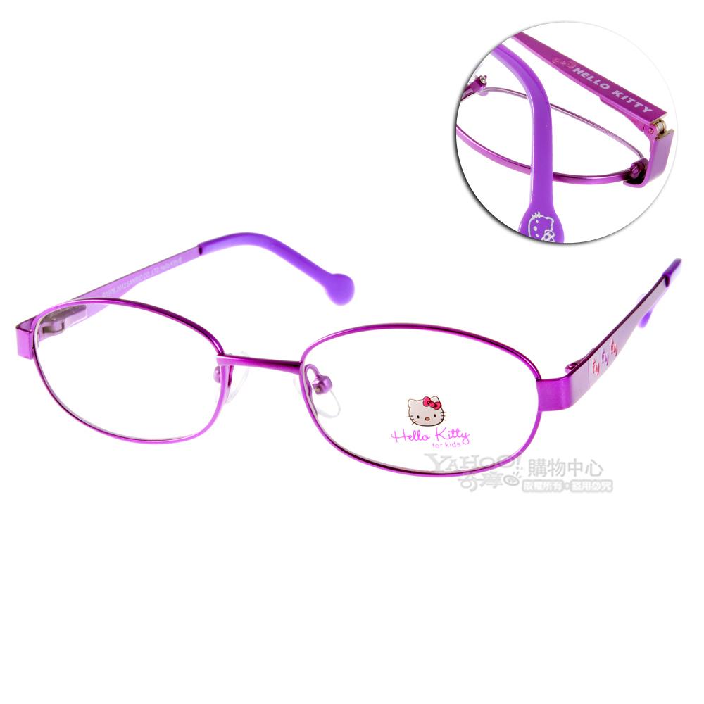 Hello Kitty兒童眼鏡 甜美蝴蝶結系列/薰衣草紫#HEMM047 C08