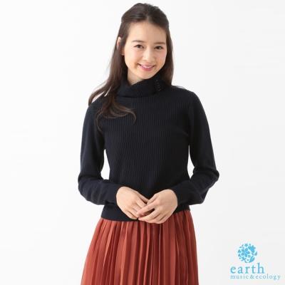 earth music 素色羅紋高領針織上衣