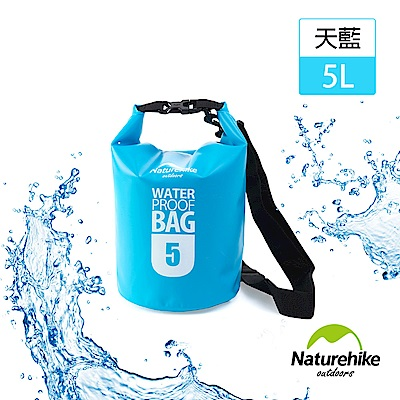 任-Naturehike 500D輕量防水袋收納袋 5L 天藍