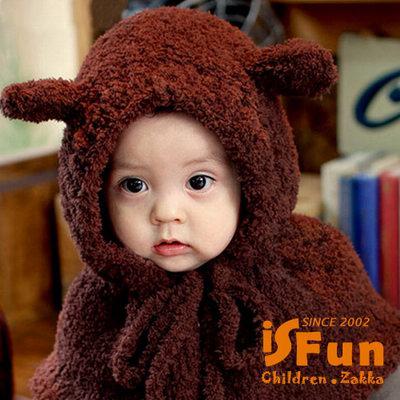 iSFun 熊熊斗篷 連帽披肩圍脖 二色可選