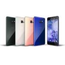 HTC U Ultra (4G/128G) 藍寶石版 雙螢幕雙卡智慧機