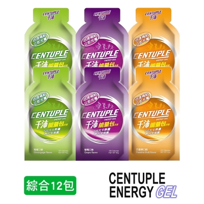 CENTUPLE ENERGY GEL千沛-能量包果膠 (綜合12包)
