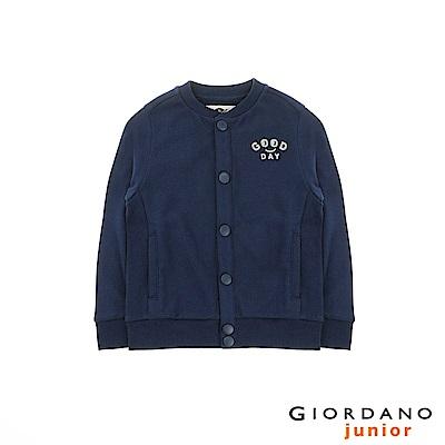 GIORDANO 童裝好日子刺繡棒球外套 - 62 海底藍