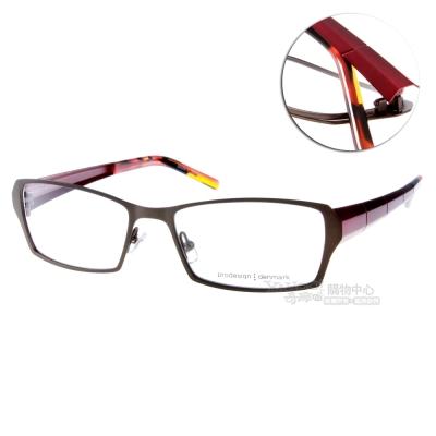 Prodesign Denmark眼鏡 完美工藝/酒紅染橘#PRO4131 C6531