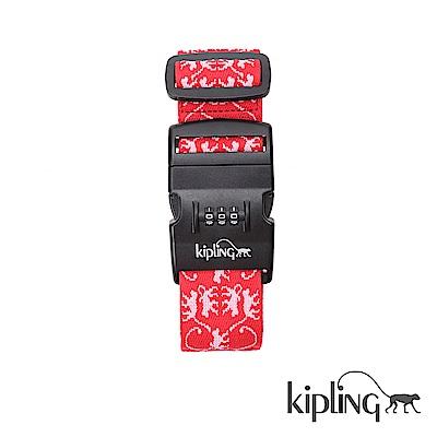 Kipling 行李箱扣環 經典猴紋藍-小