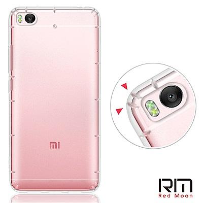 RedMoon Xiaomi 小米 5s 防摔透明TPU手機軟殼