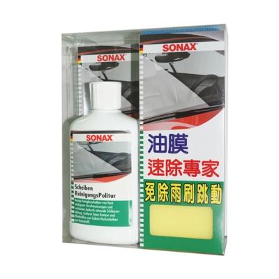 SONAX 舒亮NEW油膜速除專家-快