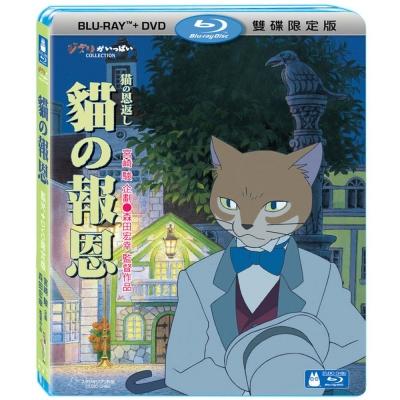 預購-貓的報恩-BD-DVD-藍光限定版