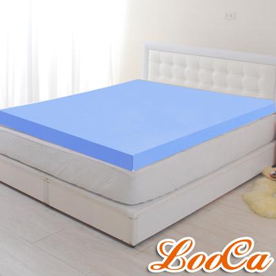LooCa 美國Microban抗菌6cm記憶床墊-單大3.5尺