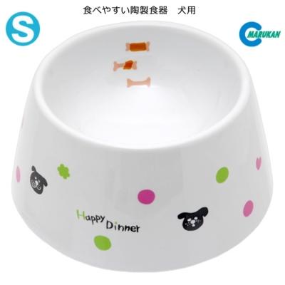 Marukan 加高型 陶瓷狗食碗 S號 DP-247