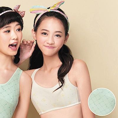 嬪婷-學生內衣寶貝棉 AA罩杯適體內衣(嫩草綠)成長2階段