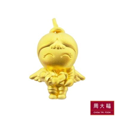 周大福 福星寶寶系列 智慧寶寶排球純金墜飾
