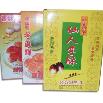 澎湖特產 仙人掌酥+冬瓜糕+蒜頭餅(共3盒)