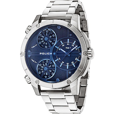 POLICE 紳士旅程三時區時尚手錶-藍X銀/50mm