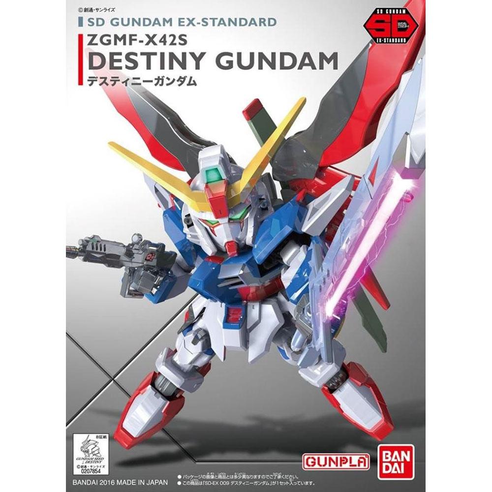 任選 BANDAI SD鋼彈 EX-S系列 命運鋼彈 009