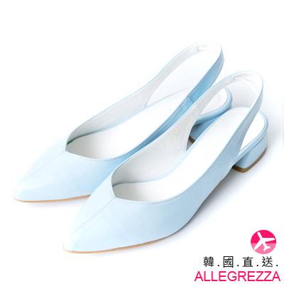 ALLEGREZZA-韓國直送-韓製尖頭前包後勾腳低跟鞋-藍