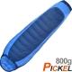 Pickel 億大700FP立體羽絨睡袋(800g_藍色) 適溫-5°C露營睡袋 product thumbnail 1