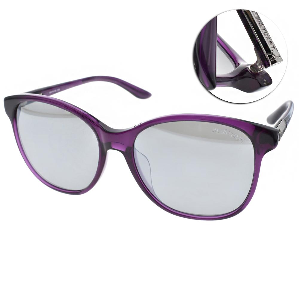 JILL STUART太陽眼鏡 氣質貓眼系列/紫-白水銀#JS20029 C03