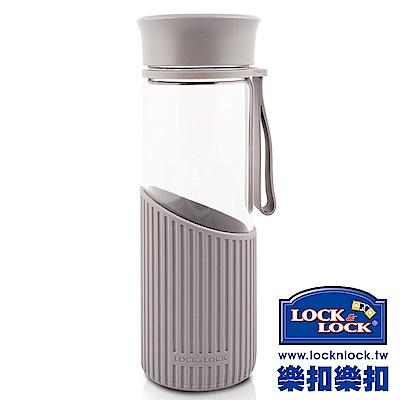 [買一送一] 樂扣樂扣 AQUA系列矽晶提帶耐熱玻璃水杯500ML-直條灰(8H)