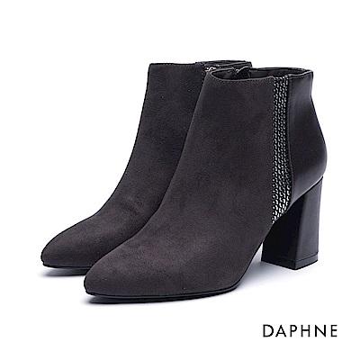 達芙妮DAPHNE 短靴-金屬色鍊條紋飾絨布粗高跟踝靴-灰