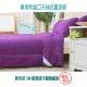 奧地利進口天絲抗菌涼被(深紫) product thumbnail 1