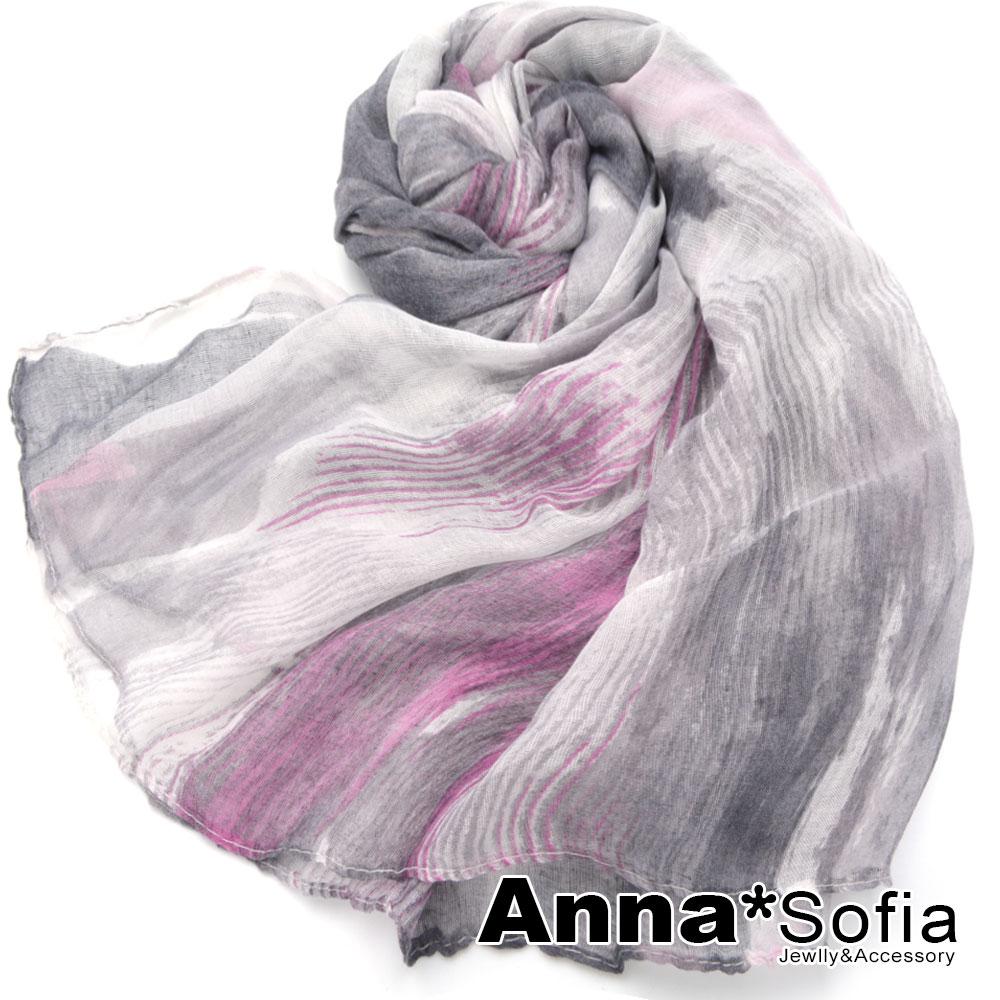 AnnaSofia 漫線層墨染 巴黎紗披肩圍巾(粉灰系)