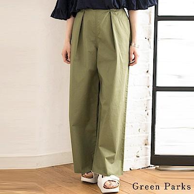 Green Parks 素面打褶口袋寬褲
