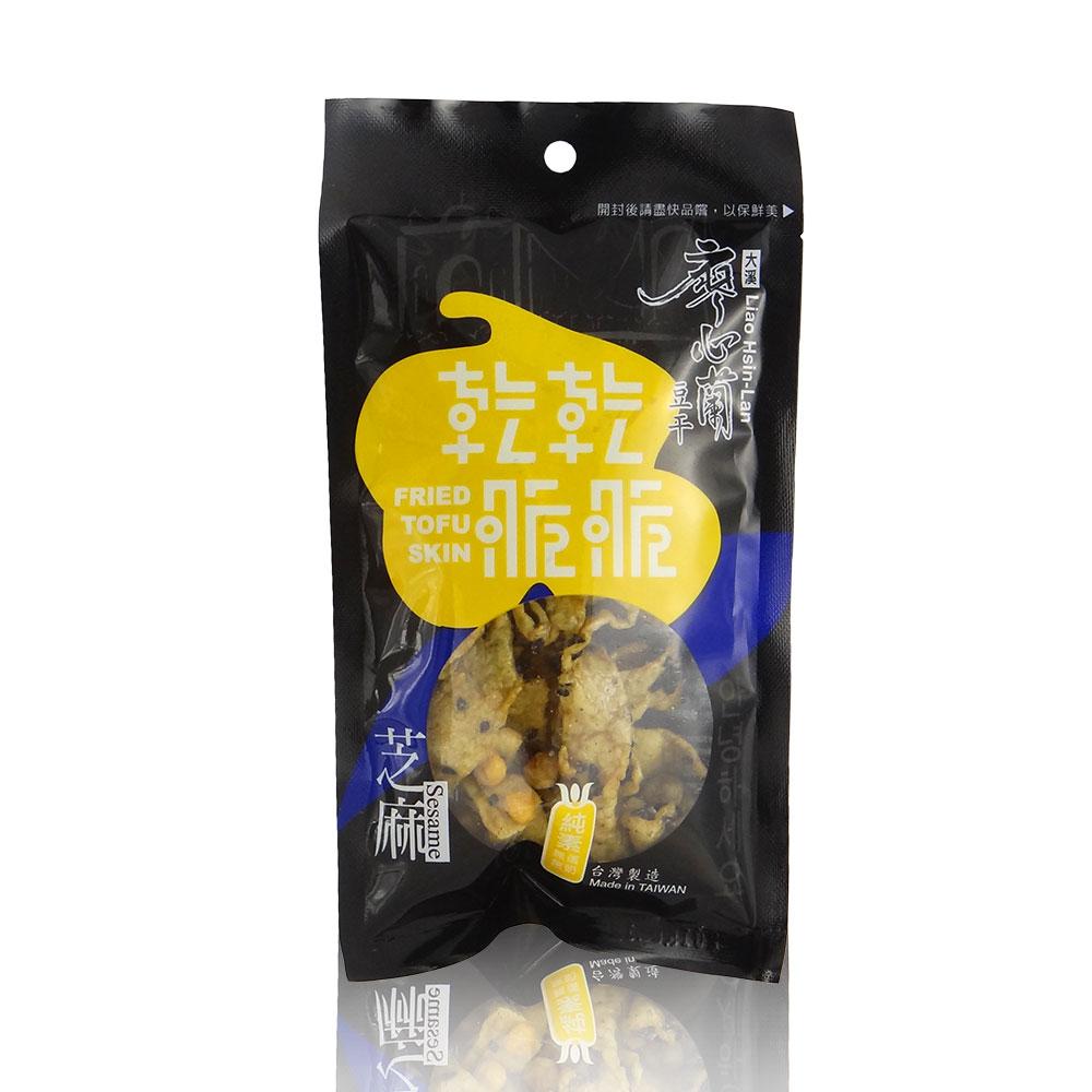 廖心蘭豆干 乾乾脆脆-芝麻(純素)80g