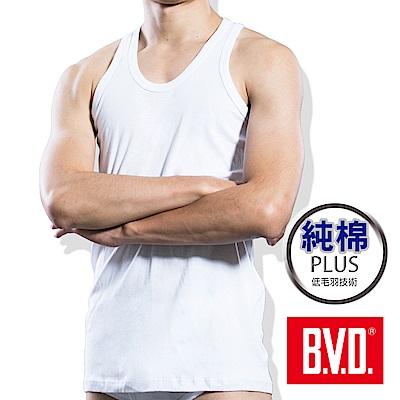 BVD 低毛羽技術親膚純棉背心-單件