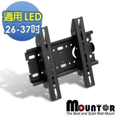 Mountor固定式角度壁掛架/電視架ML2020-適用26-37吋LED