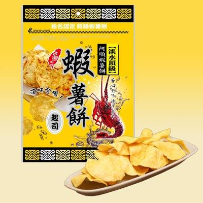 阿順蝦薯餅 - 起司口味x12包