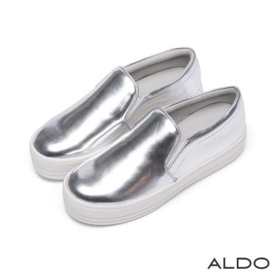 ALDO-前衛中性原色鬆緊帶式厚底休閒鞋-金屬銀色