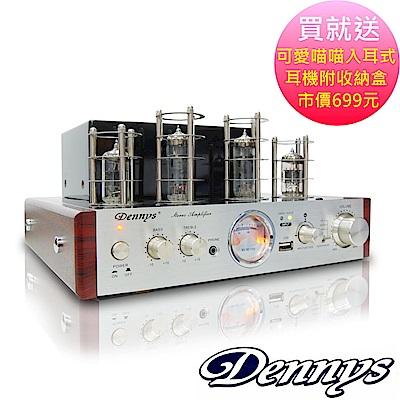 Dennys天籟發燒真空管藍牙/USB擴大機(AV-814)