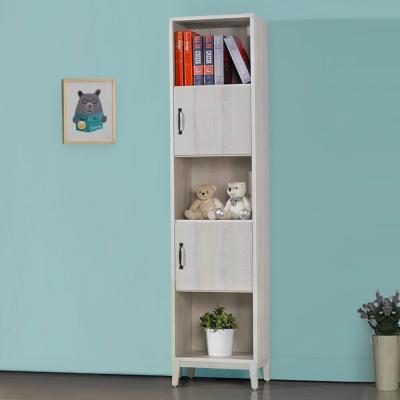 Homelike-妮可1-4尺書櫃