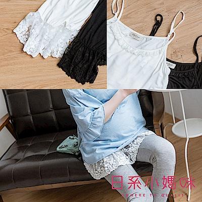 日系小媽咪孕婦裝-哺乳衣~親膚柔棉肩可調吊帶蕾絲上衣 (共二色)