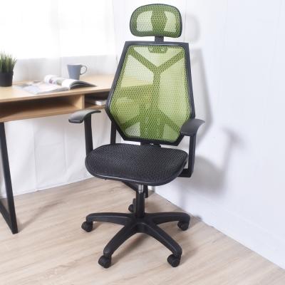 凱堡 Destiny 全網電腦椅 T扶手辦公椅 台灣製