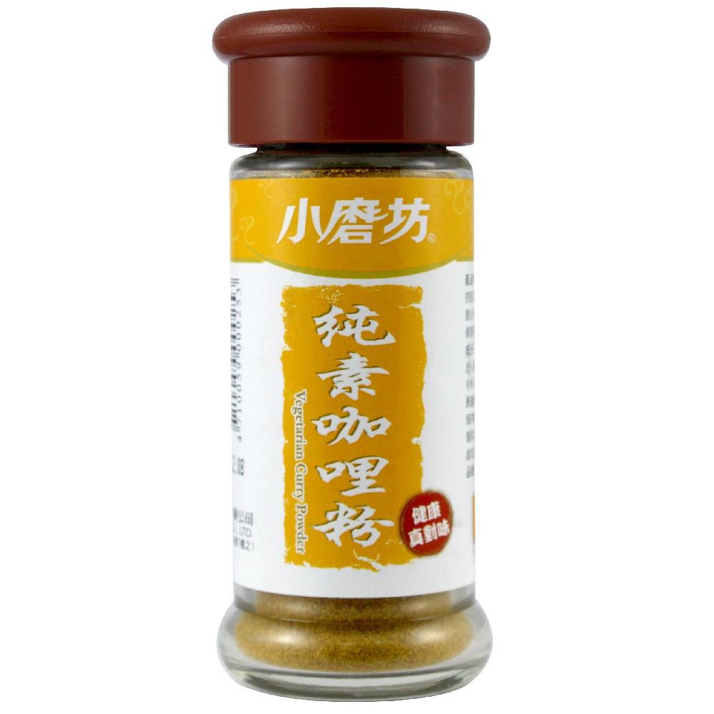 小磨坊 純素咖哩粉(28g)