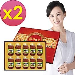 華齊堂葡萄糖胺飲+龜鹿四珍x2