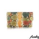 ACUBY 限量單品手工蛇皮摺疊卡片手拿包/芥末黃