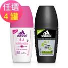 adidas愛迪達 男/女六合一長效制汗爽身滾珠任選4罐(40ml/罐)
